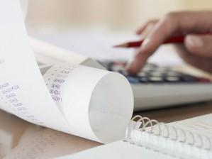 Бухучет имущества, приобретенного за счет расходов на централизованные мероприятия
