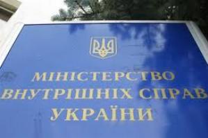Члены Общественного Совета при МВД Украины посетили полк милиции специального предназначения «Беркут»