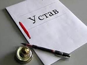 Особенности регистрации частных предприятий в Украине
