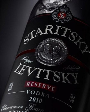 Первый украинский супер-премиальный бренд выходит на мировой рынок