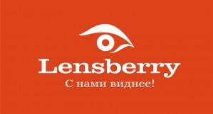 «Lensberry» празднует первую годовщину