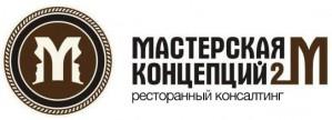 «Мастерская концепций «2М» приглашает к сотрудничеству