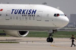 Купить авиабилеты Киев Стамбул
