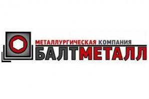 Компания «БАЛТМЕТАЛЛ» провела семинар «Методики продаж черного и нержавеющего металлопроката»