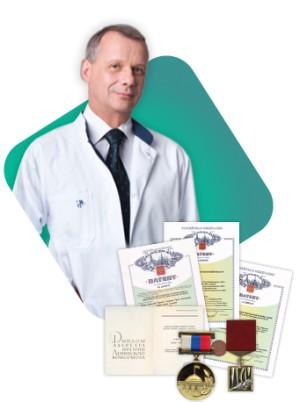 бисептол и лечение простатита