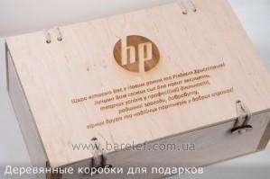 Деревянные коробки для новогодних подарков