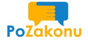 ООО «Украинская правовая компания» сообщает о выходе новой версии программного продукта под ТМ «PoZakonu»