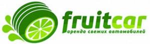 В компании «ФрутКар» - новые акции