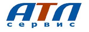 ООО «АТЛ сервис» подводит итоги акции