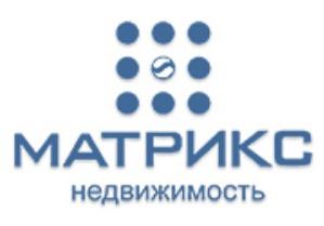 В Санкт-Петербурге появилось новое агентство «Матрикс-недвижимость»
