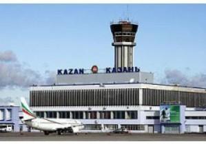 В Казани обсудят техническое оснащение аэропортов как гарантию безопасности пассажиров
