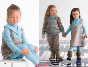 В InfanaModo поступили новые коллекции детской одежды сезона Осень-Зима 2013-2014
