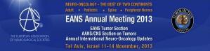 Сегодня в Израиле открылась Международная конференция Европейского общества нейрохирургии