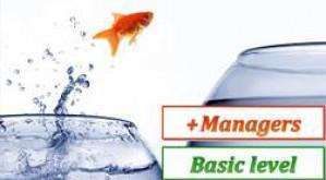 Change Management: управління змінами на підприємстві
