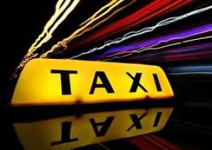 Авангард Такси Киева