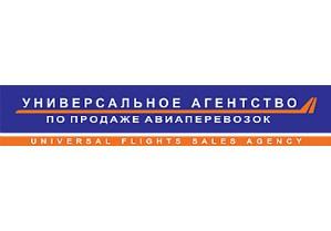 «Универсальное агентство по продаже авиаперевозок» запустило новую систему онлайнбронирования авиабилетов