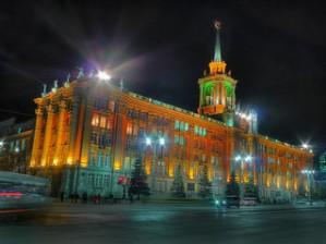 Екатеринбург в очередной раз оправдает звание «Третьей столицы России»