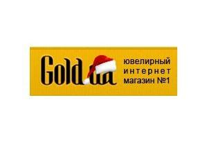 Ювелирный магазин Gold представил 70% скидки на украшения известных брендов
