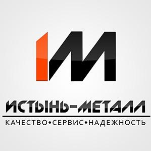 Компания «Истынь-Металл» увеличила перечень выполняемых работ и улучшила их качество