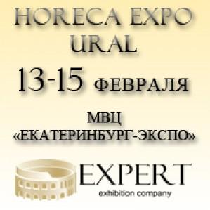 Деловая программа ``HoReCa Expo Ural``