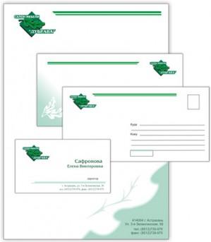 Фирменные конверты и способы их обычного и необычного применения.