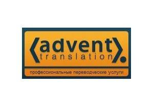Прогрессирующее развитие медицины и участие в ней переводчиков — в Москве прошел ряд симпозиумов