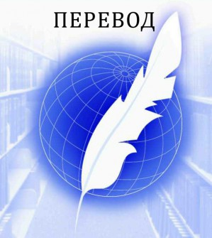 Перевод Украинских документов стал в два раза дешевле