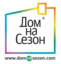 Domnasezon предлагает организовать свой отдых в стиле фрирестинг