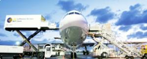 Преимущества и недостатки авиаперевозок