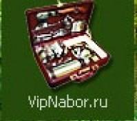 В интернет-магазине сувениров и несессеров VIPnabor.ru открылся раздел предметов интерьера