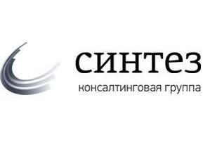 Консалтинговая компания «Синтез» организует обучающие бизнес-тренинги