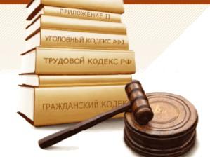 Юридические консультации в Чебоксарах