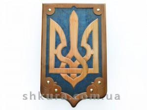 Герб Украины - актуальный символ патриотизма