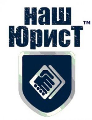 Квалифицированные юридические услуги в Краснодаре