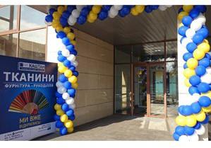 В Киеве открылся крупнейший в Украине магазин тканей сети «Текстиль-Контакт».