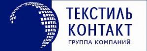 «Текстиль-Контакт» представил новые летние костюмы для бойцов АТО
