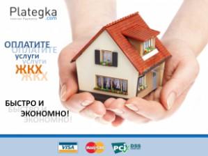 Киевляне, платите за ВСЕ КОММУНАЛЬНЫЕ услуги онлайн в рамках ОДНОГО СЕРВИСА!