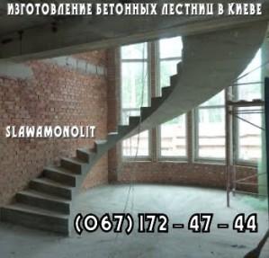 Возведение лестницы в доме