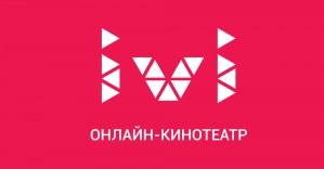 Онлайн-кинотеатр ivi открылся в Украине