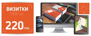 КликПринт - надежная и современная компания