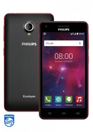 Смартфон Philips Xenium V377 с аккумулятором ёмкостью 5000 mAh. Скоро в Украине