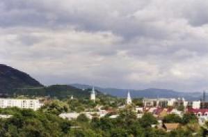 Події, новини та оголошення в місті Виноградово