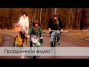 Профессиональный фильм о Вашей семье