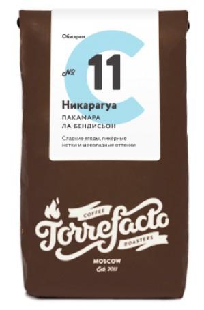 Рекомендуйте Torrefacto и получайте скидки на кофе