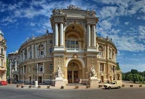 Новости Одессы сегодня - надежный гид и попутчик