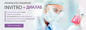 Эстетическая стоматология в многопрофильной клинике «Доктор Ди»