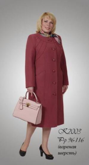 Оптовая продажа пальто от ЗАО «Кольчугинская швейная фабрика»