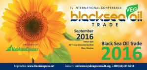 IV Международная конференция «Black Sea Oil Trade-2016» подвела первые итоги 2015/16 сезона