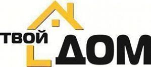Агентство недвижимости Твой Дом
