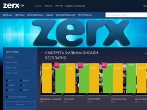 Онлайн-портал zerx – верный спутник для поклонников качественного жанрового кино